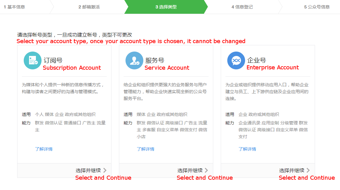 Register WeChat Official Account Select Account Type