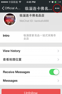 wechat fake account report
