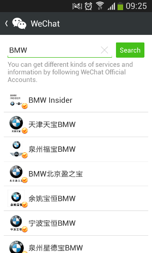 wechat-manage-multiple-accounts-bmw-search-results