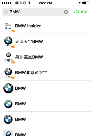wechat-report-trademark-violations-real-and-fake-bmw-accounts