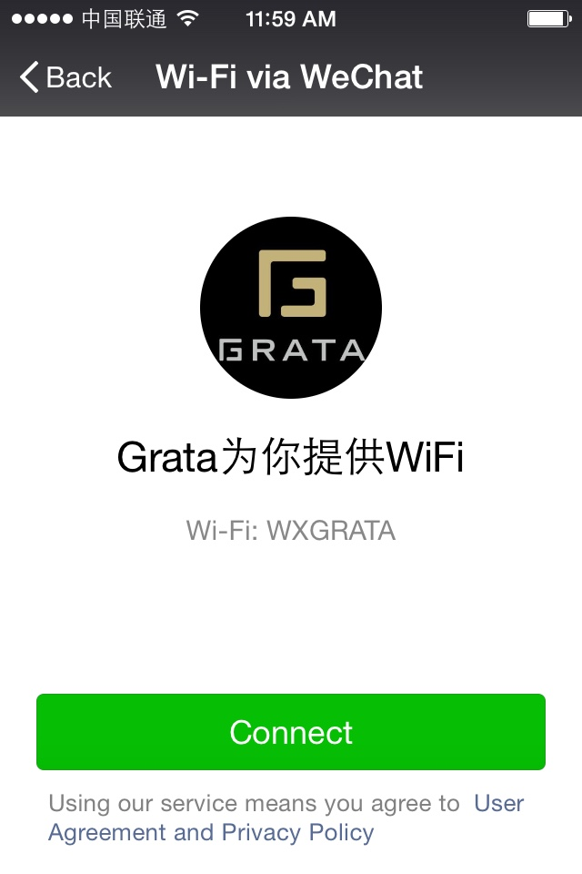 WeChat Wifi Hotspot Landing Page