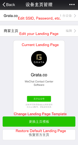 WeChat Wifi Mobile Admin Page