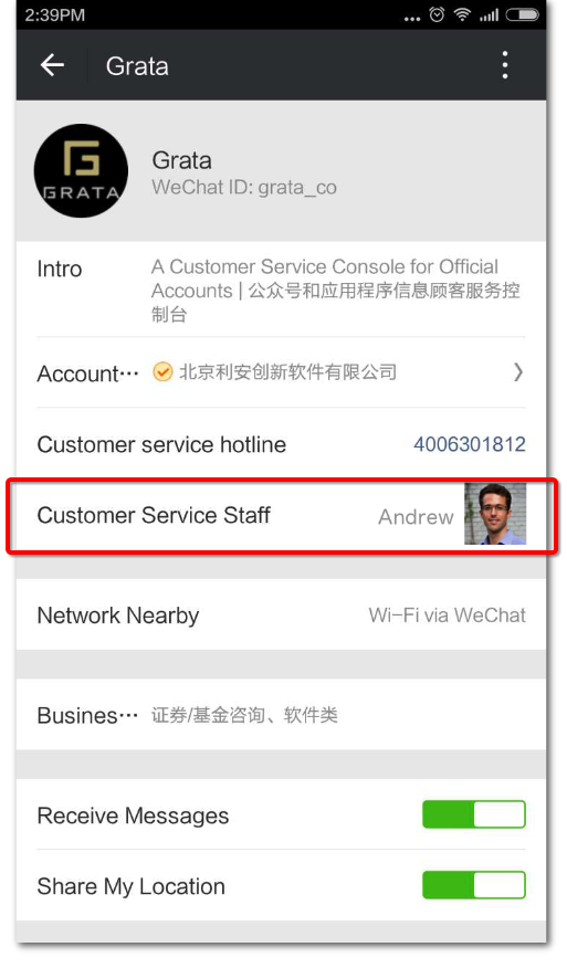 WeChat Customer Service Staff
