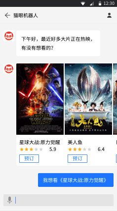 Tencent Movie Chatbot