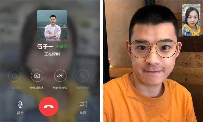 What's New in WeChat Work v2.4.22