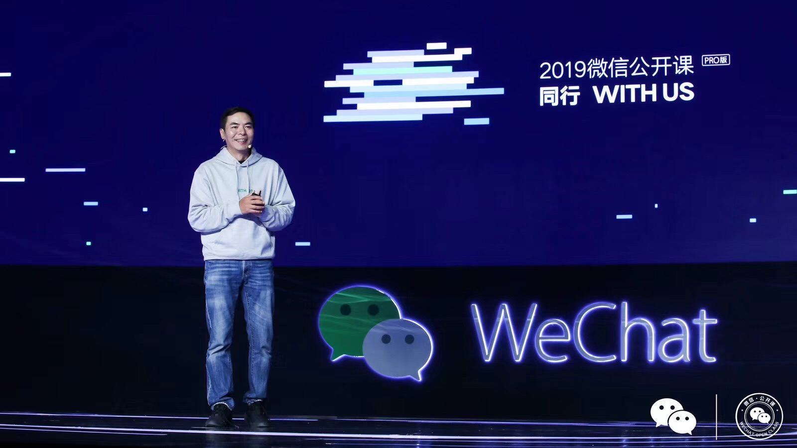WeChat Work adds Customers